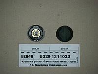 Крышка расш. бачка пластмас. (ТМ S.I.L.A., Россия), 5320-1311023