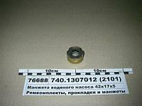 Сальник насоса водяного (премиум) ГАЗ(дв. 406),КАМАЗ,УАЗ (17х37х21) пр-во Украина