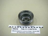 Шкив водяного насоса Евро  (пр-во КАМАЗ), 740.11-1307216