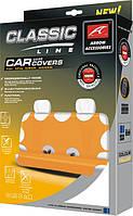 Чехлы Arrow Accessories на задние сиденья Classic Line цвет: желтый