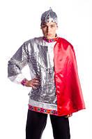 Богатырь мужской карнавальный исторический костюм