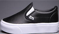 Слипоны Vans Black Punching - 990