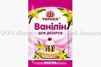 Ванилин для десертов - Экстра - 1 кг