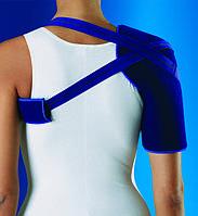 Бандаж для плечевого сустава эластичный