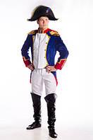 Наполеон мужской карнавальный исторический костюм