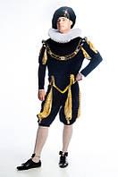 Герцог мужской карнавальный исторический костюм