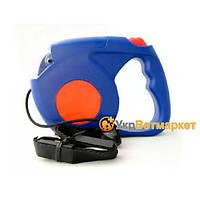 Поводок-рулетка для выгула собак синий 13-10, 5 м