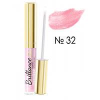 VS Brillance Hypnotique - Блеск для губ с 3D эффектом (32-розовый), 3 мл
