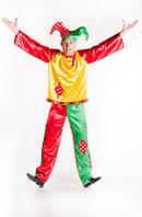 Скоморох мужской карнавальный костюм