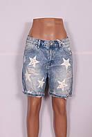 Женские свободные шорты со звездами