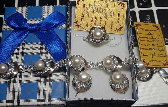 Комплект Лючия из серебра 925 пробы с жемчугом (серьги + кольцо + браслет +  подвес) с золотыми вставками 9ec81cfca77