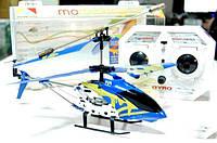 Вертолет на радиоуправлении с гироскопом 3 канала аккумулятор 33012