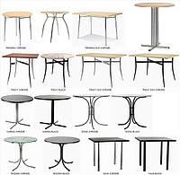 Столы для баров ресторанов кафе (ассортимент) скидки
