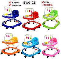 Ходунки детские музыкальные с рулем Bambi BW0102