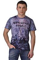 Мужская спортивная футболка для тренировок Besrserk Sport серый