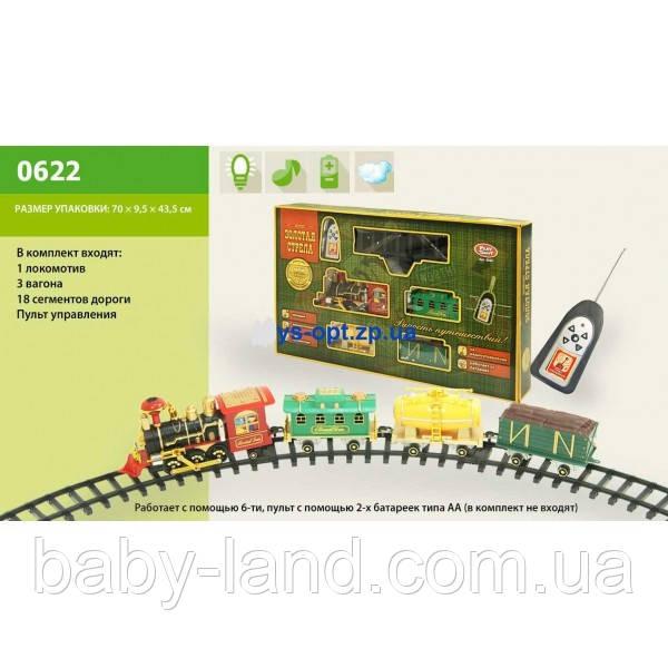Железная дорога на радиоуправлении детская Joy Toy 0622