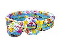Бассейн надувной детский круг и мяч Рыбки Intex 59469