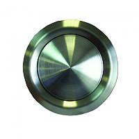 Универсальный диффузор (анемостат) из нержавеющей стали ВС 125