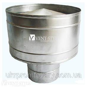 Дефлектор  двухконтурный 130/200 для системы дымоходов , фото 2