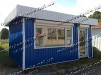 Киоски торговые павильоны Днепропетровск