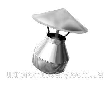 Зонт-оголовок сэндвич 160/230 из оцинкованной стали