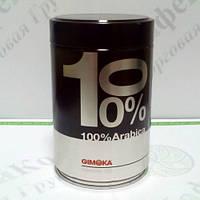 Кофе Gimoka Lattina 100% Arabica молотый 250г (12)