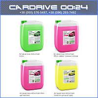 Активная пена Active Foam LIGHT 20-30г./л. 1л Grass 132100