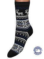 Детские шерстяные носки (Серый)