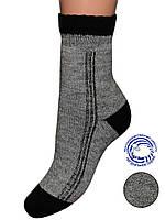 Детские махровые носки (Черный-металл)