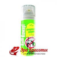 Аэрозоль-репеллент Кыш Комар для детей защита 3 часа Enjee, 40 г (431007) 108410077