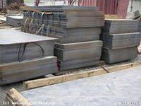 Лист сталь 30ХГСА 18х2000х6000, фото 1