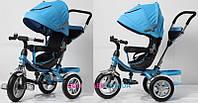 Детский трехколесный велосипед на надувных колесасх аналог Ardis Maxi Trike Vip Air TR16010 голубой