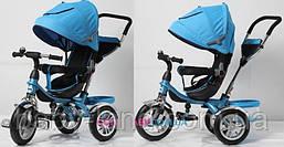 Дитячий триколісний велосипед на надувних колесасх аналог Ardis Maxi Trike Vip Air TR16010 блакитний