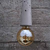 Светильник - патрон Крупный серый, фото 1