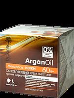 Обновляющий крем-лифтинг  ночной 60+ 50мл Dr.Sante ArganOil