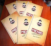 Печать и разработка меню для ресторанов и кафе.