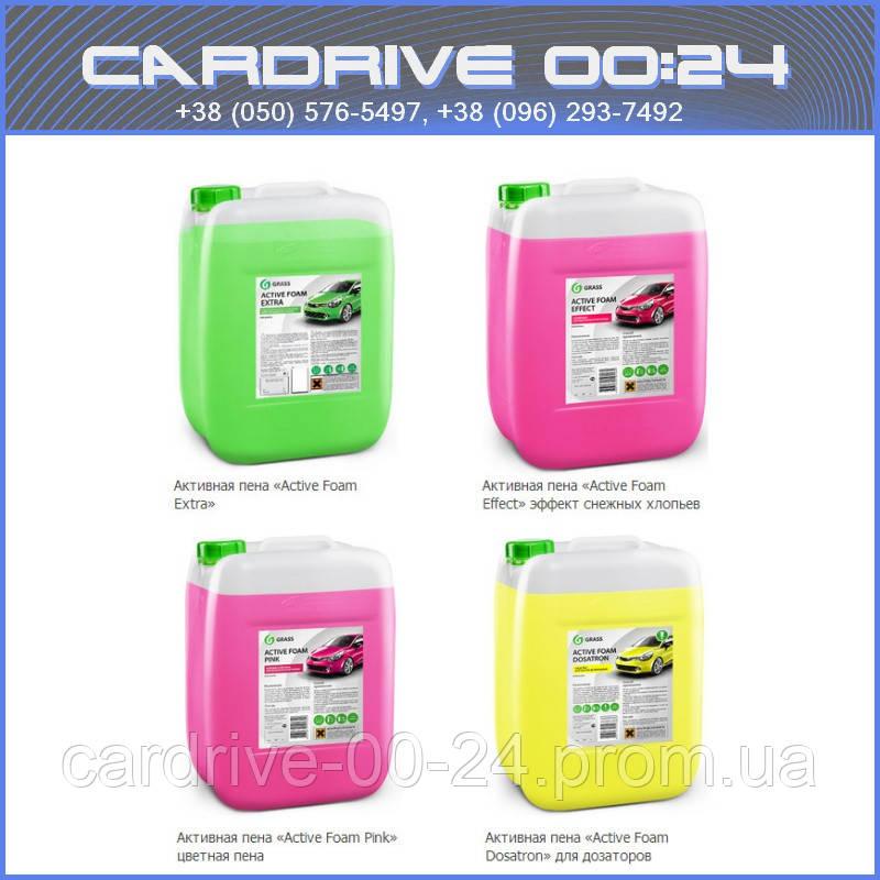 Пена GRASS Активная Active Foam Pink 1л 113120 - фото 8