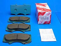 Колодки тормозные передние LC150, GX-460 (  )