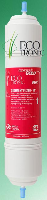 Фильтр седиментный (осадочный)