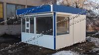Павильон в Ордженикидзе