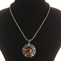 [25х25мм] Кулон на цепочке Тигровый Глаз крупный темно серый металл со стразами круглая оправа полосатая