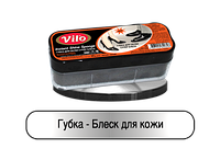 Губка Черная для кожи широкая  Vilo