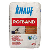 Штукатурка Knauf Rotband гипсовая 30 кг