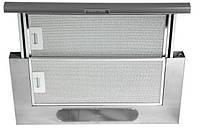 Вытяжка кухонная MPM 60-OS-03