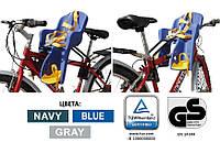 Велокресло Tilly BT-BCS-0001 до 15кг