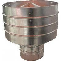 Дефлектор ф 400  из оцинкованной стали