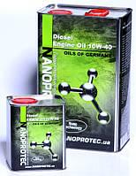 Масло NANOPROTEC Diesel 10W40 4л (полусинтетика)