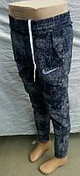 Купить спортивные штаны Найк на манжетах , фото 1