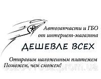 Спойлер  металлический Таврия + крепление (Россия)
