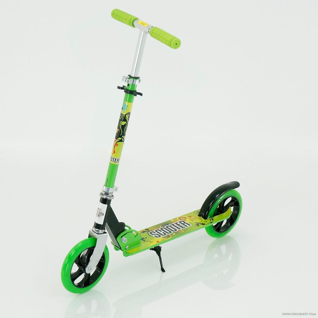 Самокат алюминиевый Scooter Big, колёса 20 см